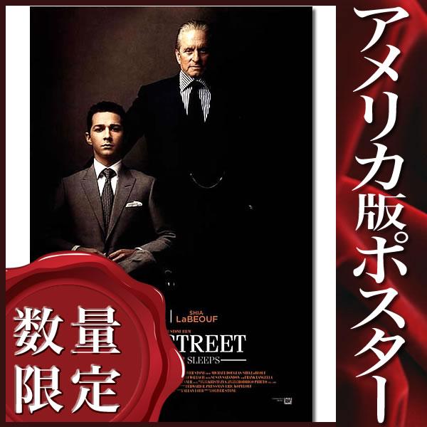 【映画ポスター】 ウォールストリート (マイケルダグラス)/ADV-DS