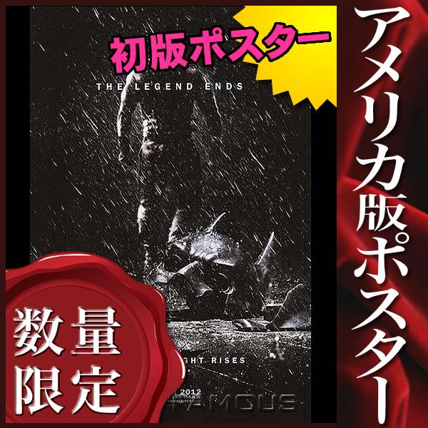 【モノクロポスター】ダークナイト ライジング (バットマン/クリスチャンベール) /2nd ADV-DS