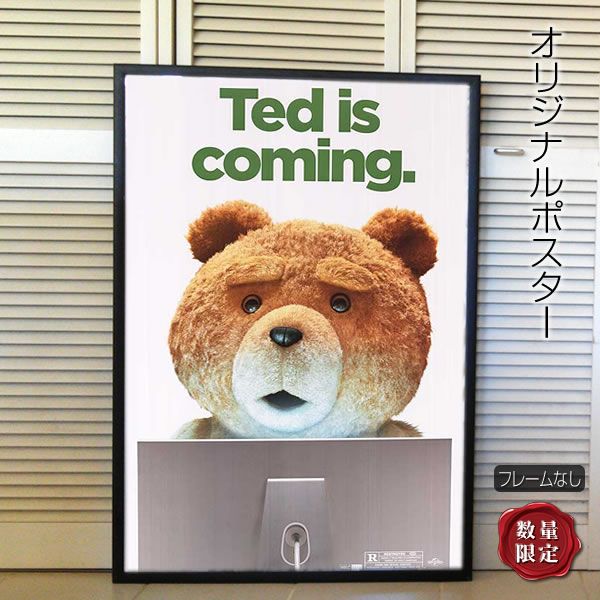 【映画ポスター】テッドグッズ (マークウォールバーグ) /ted is coming ADV-SS