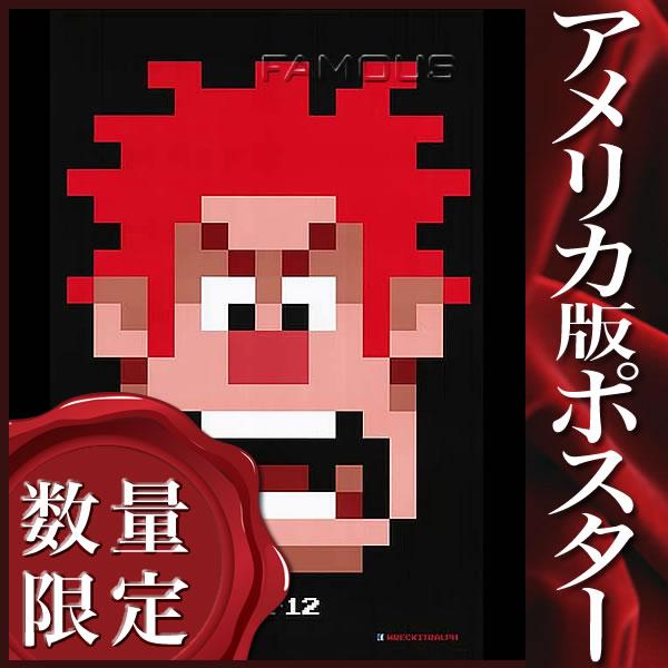 【映画ポスター】シュガーラッシュ (ジョンC.ライリー) /ADV-DS