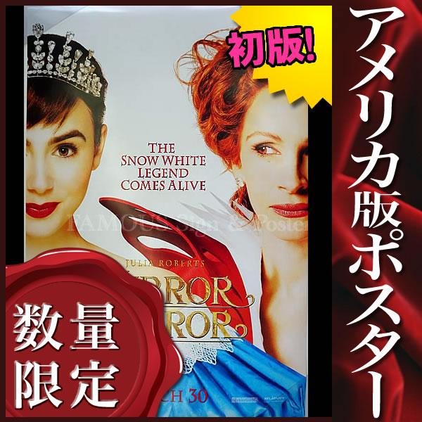 【映画ポスター】 白雪姫と鏡の女王 (リリーコリンズ) グッズ /REG-DS