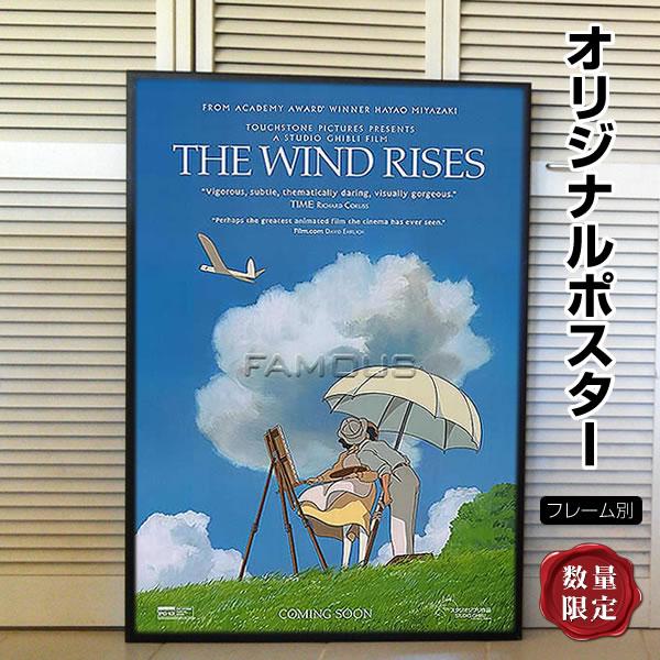 風 立ち ぬ 映画