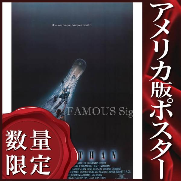 【映画ポスター】リバイアサン グッズ (ピーターウェラー) /SS