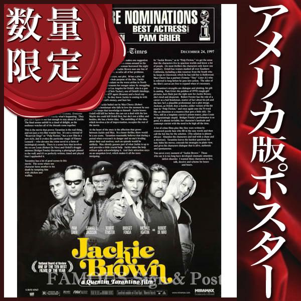 【映画ポスター】ジャッキーブラウン (クエンティンタランティーノ) /Golden Globe DS