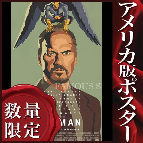 【映画ポスター】バードマン あるいは(無知がもたらす予期せぬ奇跡) (マイケルキートン) /A-DS