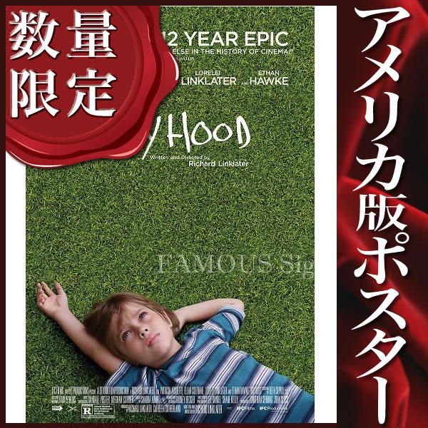 【映画ポスター】6才のボクが、大人になるまで。 (Boyhood) /DS