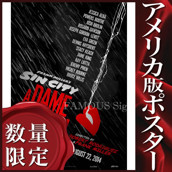 【映画ポスター】シンシティ 復讐の女神 グッズ (ジェシカアルバ) /REG-DS