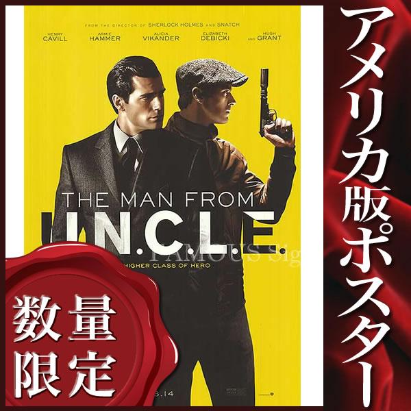 【映画ポスター】コードネーム U.N.C.L.E. グッズ (ヘンリーカビル) /ADV-DS
