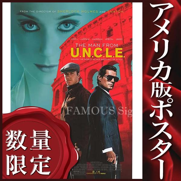 【映画ポスター】コードネーム U.N.C.L.E. グッズ (ヘンリーカビル) /REG-DS