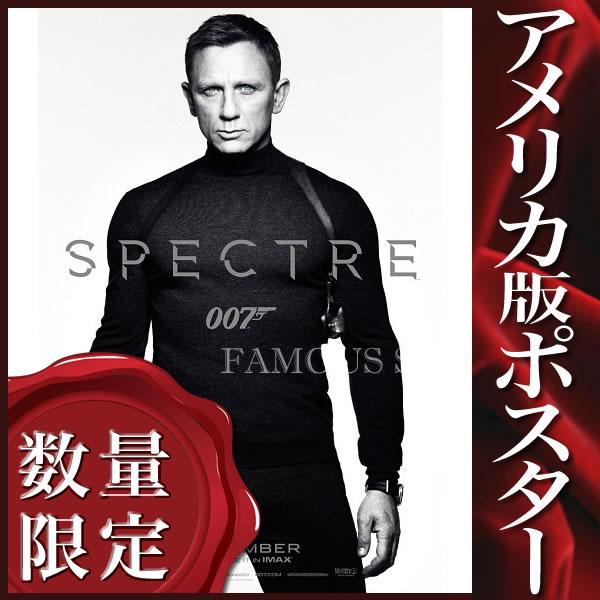 【映画ポスター】007 スペクター グッズ (ジェームスボンド/ダニエルクレイグ) /November ADV-A-DS