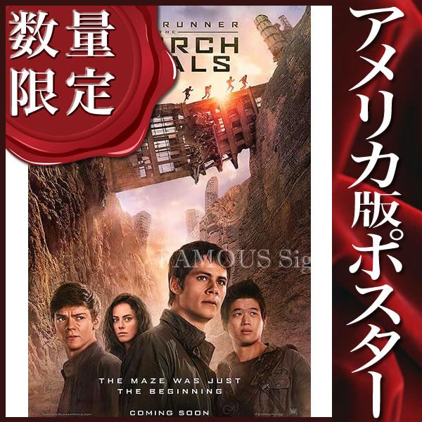 【映画ポスター】メイズランナー2 砂漠の迷宮 グッズ (ディランオブライエン) /INT-REG-DS