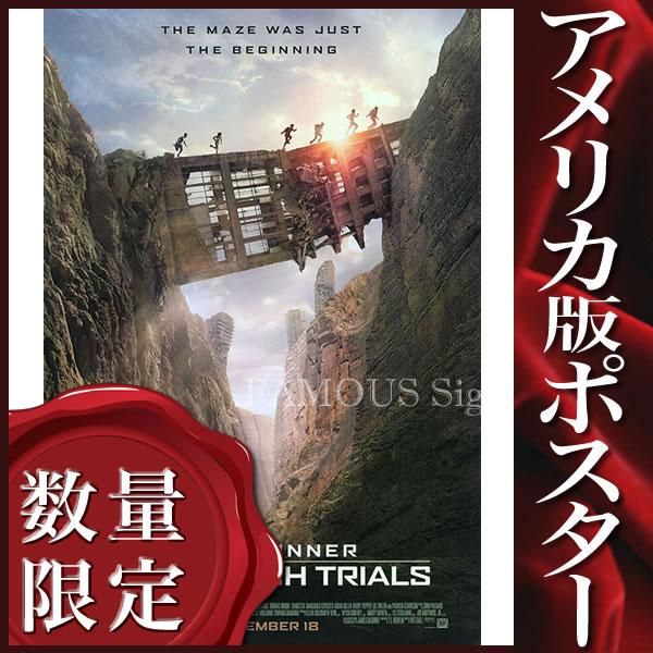 【映画ポスター】メイズランナー2 砂漠の迷宮 グッズ (ディランオブライエン) /REG-DS