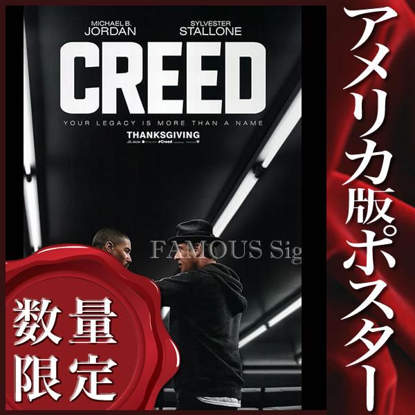 【映画ポスター】クリード チャンプを継ぐ男 (ロッキー グッズ/シルベスタースタローン) /DS