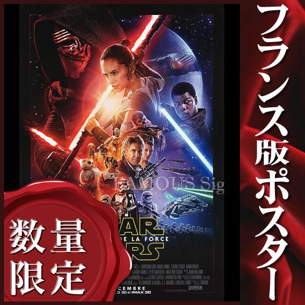 【STAR WARS ポスター】 スターウォーズ フォースの覚醒 映画グッズ /フランス版 REG-DS