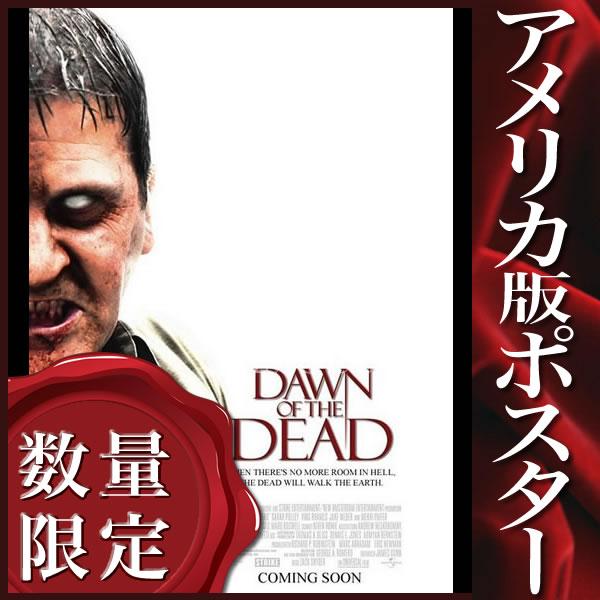 【映画ポスター】 ドーンオブザデッド ゾンビ リメイク /インテリア アート フレームなし /B 両面