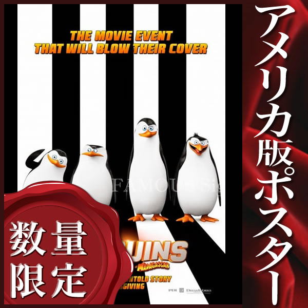 【映画ポスター】ペンギンズ FROM マダガスカル ザムービー グッズ /INT-ADV 両面