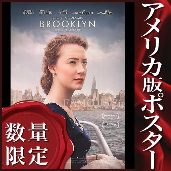 【映画ポスター】ブルックリン (シアーシャローナン グッズ) /両面