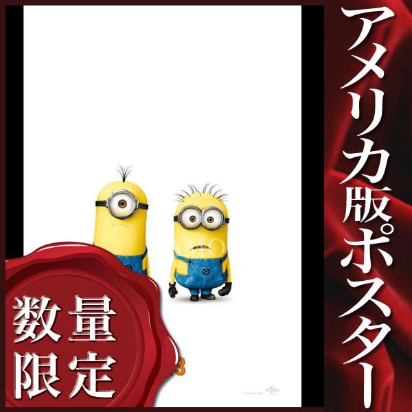 【映画ポスター】怪盗グルーのミニオン危機一発 グッズ /ADV 両面 光沢あり