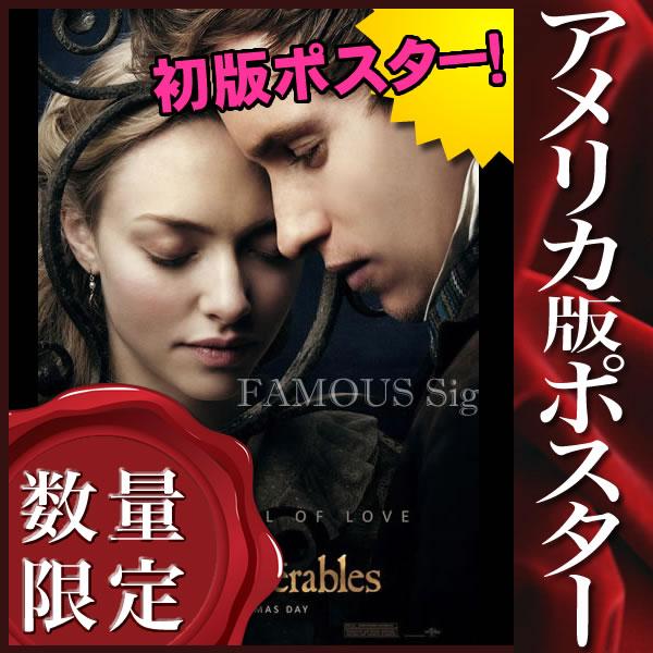 【映画ポスター】レミゼラブル Les Miserables /アート インテリア おしゃれ 片面