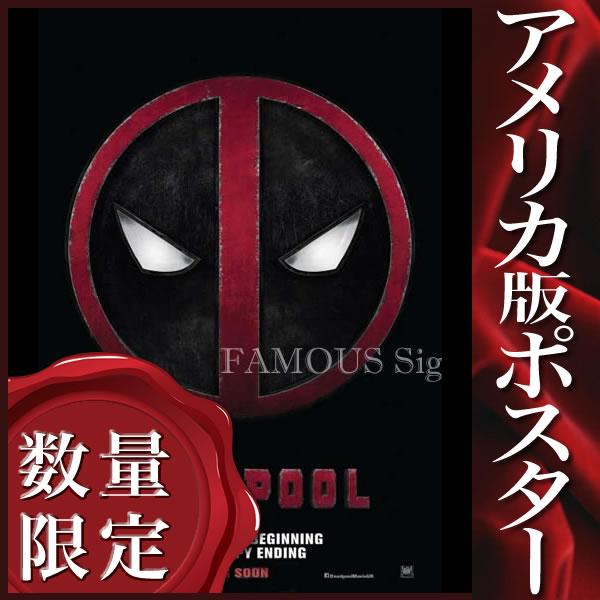 【映画ポスター】デッドプール グッズ (Deadpool) /ADV 両面