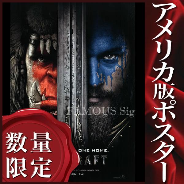 【映画ポスター】ウォークラフト (トラビスフィメル/Warcraft) /両面