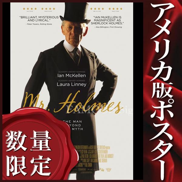 【映画ポスター】Mr.ホームズ 名探偵最後の事件 グッズ (Mr. Holmes) /両面