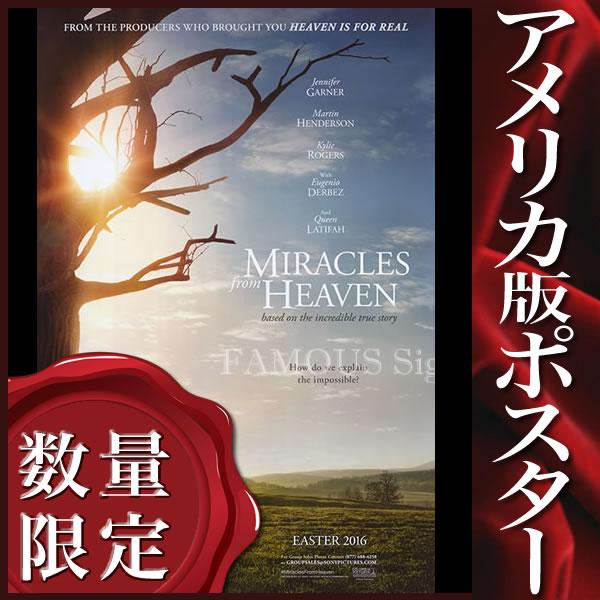 【映画ポスター】天国からの奇跡 グッズ (ジェニファーガーナー/Miracles from Heaven) /両面