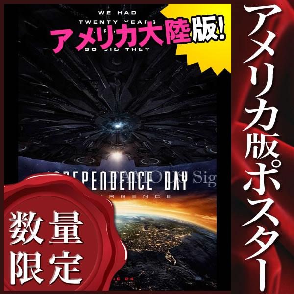 【映画ポスター】 インデペンデンス・デイ リサージェンス /インテリア おしゃれ フレームなし /両面