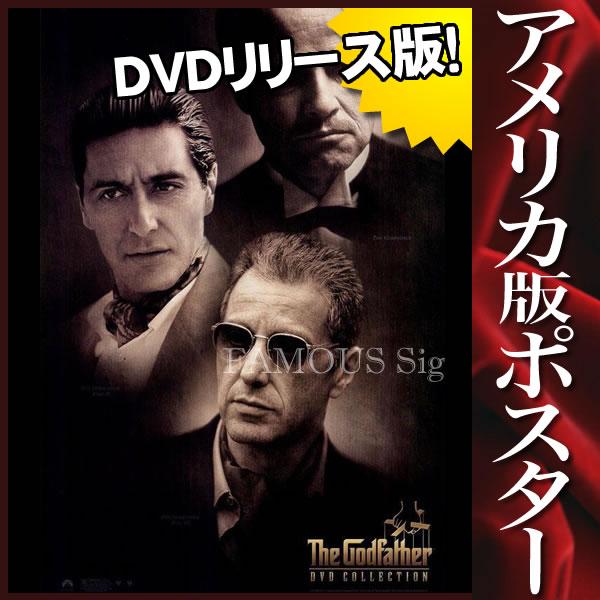 【映画ポスター】 ゴッドファーザー THE GODFATHER グッズ /インテリア おしゃれ フレームなし /DVD/Video B-片面