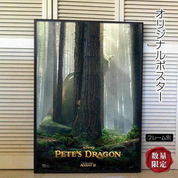 【映画ポスター】 ピートと秘密の友達 Pete's Dragon /インテリア アニメ おしゃれ /ADV 両面