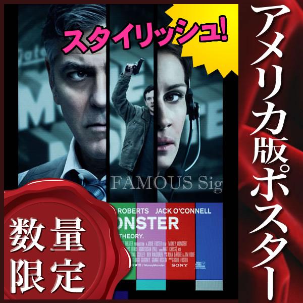 【映画ポスター】マネーモンスター (ジュリアロバーツ グッズ/Money Monster) /両面