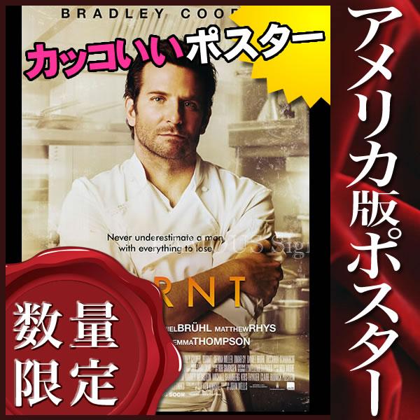 【映画ポスター】二ツ星の料理人 (ブラッドリークーパー/BURNT) /片面