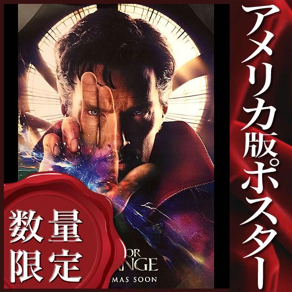 ★新生活SALE★ 【映画ポスター】ドクターストレンジ マーベル MARVEL グッズ ベネディクトカンバーバッチ Doctor Strange
