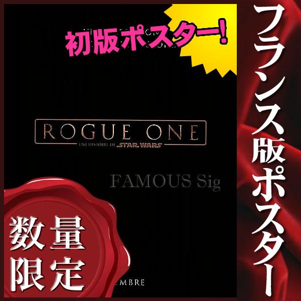 【映画ポスター】 ローグワン スターウォーズ ストーリー グッズ Rogue One: A Star Wars Story /モノクロ フランス版