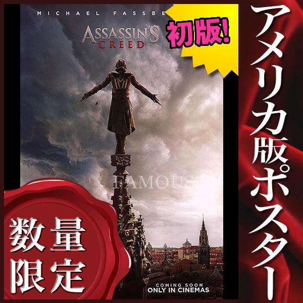 【映画ポスター】 アサシン クリード /インテリア アート おしゃれ フレームなし /INT-B-両面