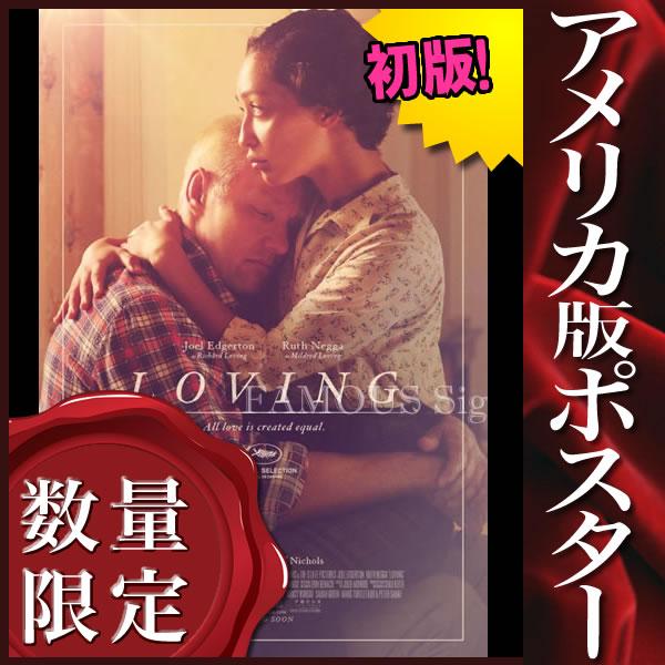 【映画ポスター】 ラビング 愛という名前のふたり Loving /インテリア アート おしゃれ フレームなし /両面