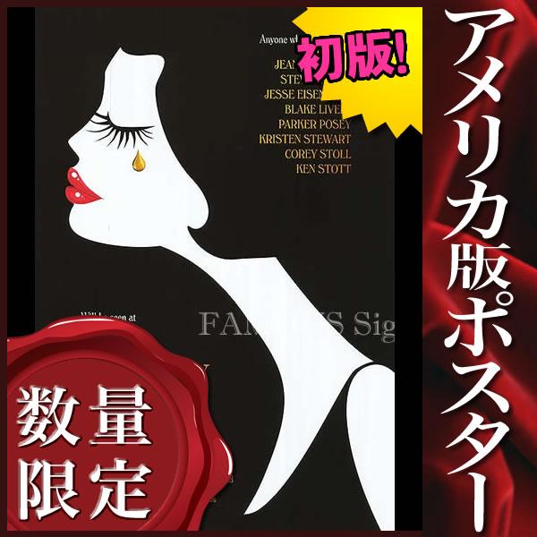 【映画ポスター】 カフェソサエティ Cafe Society /モノクロ おしゃれ アート インテリア フレームなし /両面