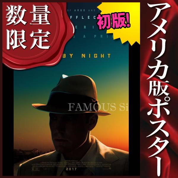 【映画ポスター】 夜に生きる Live by Night ベンアフレック /インテリア おしゃれ フレームなし /REG-両面