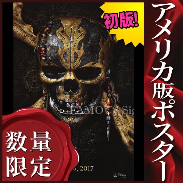 【映画ポスター】 パイレーツオブカリビアン5 最後の海賊 グッズ /インテリア おしゃれ /ADV-両面