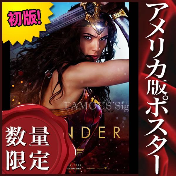 【映画ポスター】 ワンダーウーマン グッズ /アメコミ インテリア おしゃれ フレームなし /Wonder版 ADV-両面