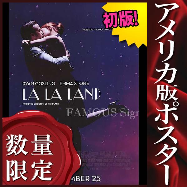 【映画ポスター】 ララランド La La Land /おしゃれ アート インテリア フレームなし /REG-片面