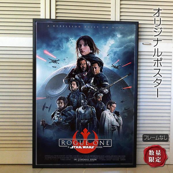 【映画ポスター】 ローグワン スターウォーズ ストーリー グッズ Star Wars Rogue One /おしゃれ アート インテリア フレームなし /REG-B-両面