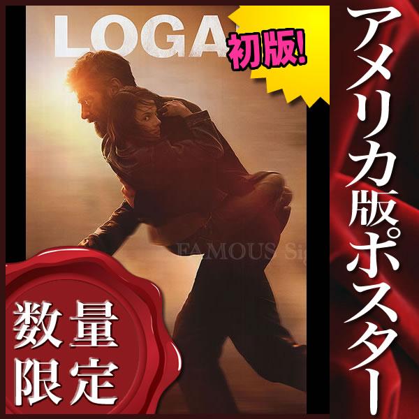 【映画ポスター】 LOGAN ローガン ウルヴァリン3 X-MEN グッズ /アメコミ インテリア おしゃれ フレームなし /INT-ADV-両面