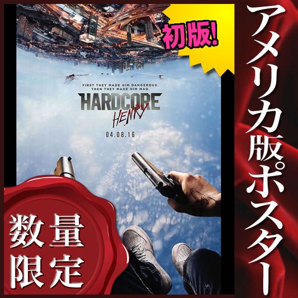 【映画ポスター】 ハードコア シャルトコプリー /インテリア アート おしゃれ フレームなし /ADV-片面