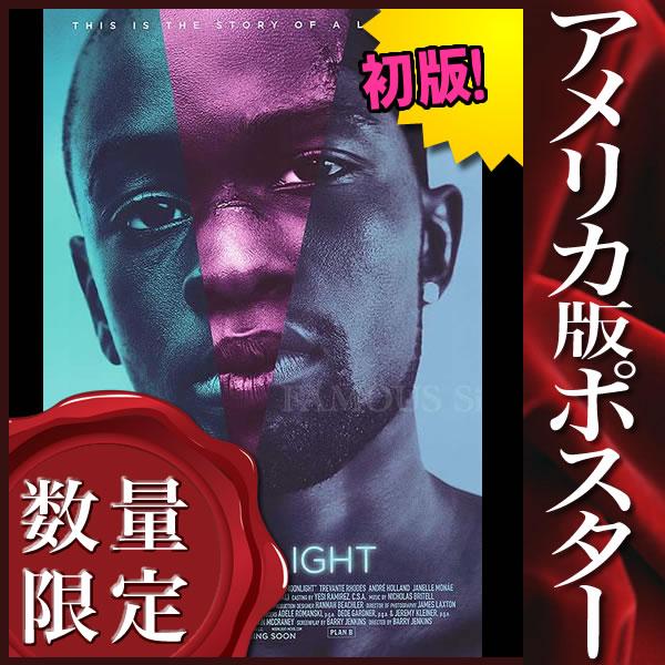 【映画ポスター】 ムーンライト Moonlight /おしゃれ インテリア アート フレームなし /両面