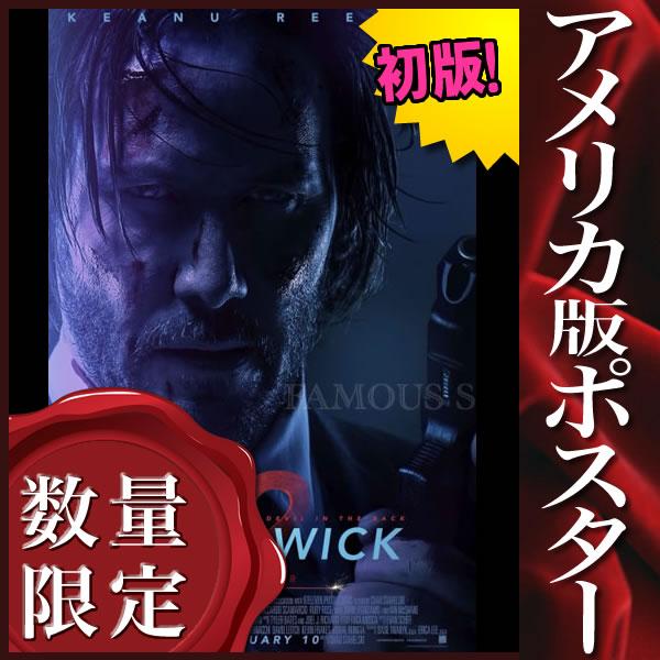 【映画ポスター】 ジョンウィック チャプター2 John Wick キアヌリーブス 銃 /インテリア アート おしゃれ フレームなし /REG-両面