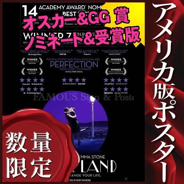 【映画ポスター】 ララランド La La Land /おしゃれ アート インテリア フレームなし /アカデミー&ゴールデングローブ ノミネート&受賞版 両面