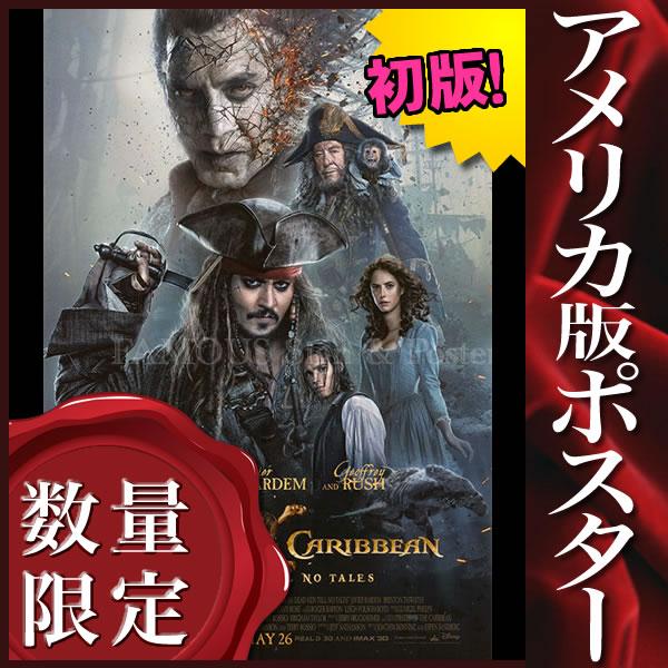 【映画ポスター】 パイレーツオブカリビアン5 最後の海賊 グッズ /インテリア おしゃれ /REG-両面