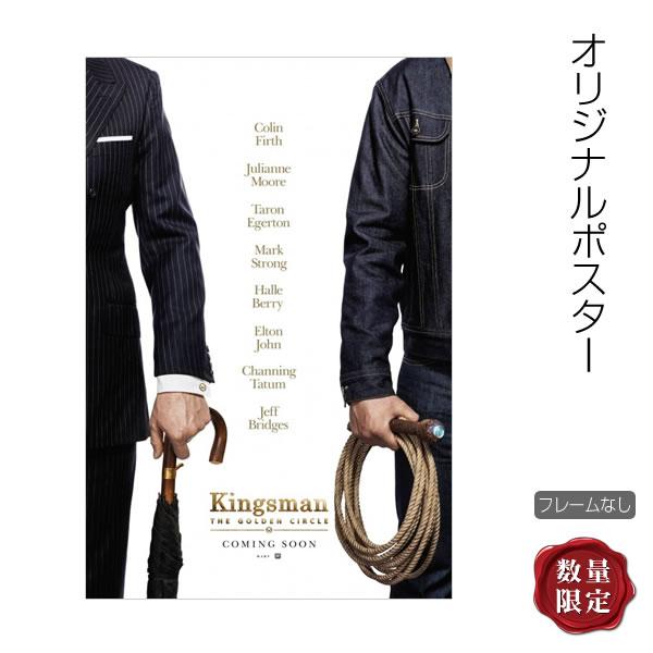 【映画ポスター】 キングスマン2 ゴールデンサークル /傘 スーツ /インテリア アート おしゃれ フレームなし /ADV-両面