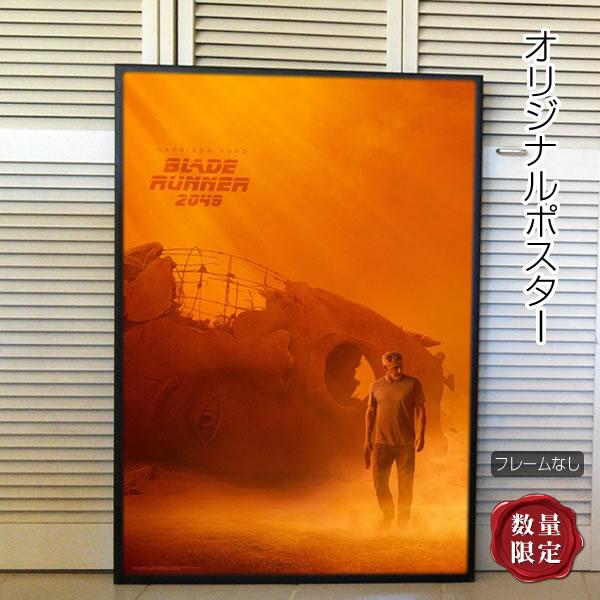 【映画ポスター】 ブレードランナー 2049 ハリソンフォード Blade Runner /インテリア アート おしゃれ フレームなし /ADV-両面